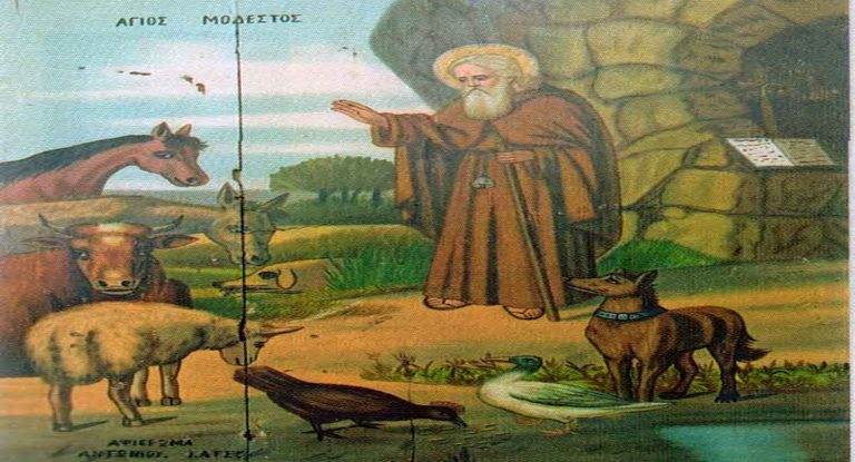 Δύο προσευχές του Αγίου Μοδέστου για την καλή υγεία  κατοικιδίων ζώων