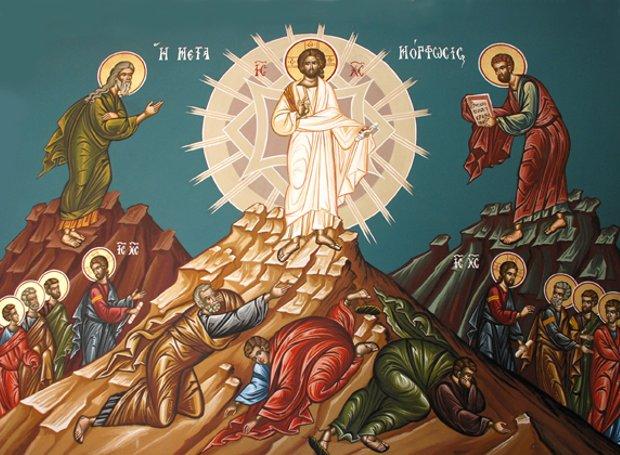 Διαβάστε τι είπε ο Ιησούς στους μαθητές του στην Μεταφόρφωση Του
