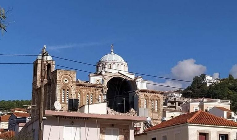 «Ο επιβλέπων επί την γην, και ποιών αυτήν τρέμειν, ρύσαι ημάς της φοβεράς του σεισμού απειλής» (BINTEO)