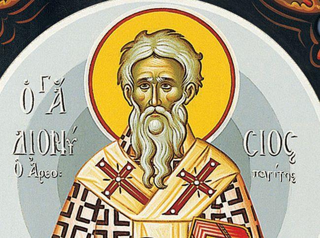 Άγιος Διονύσιος ο Αρεοπαγίτης, τιμάται 3 Οκτωβρίου