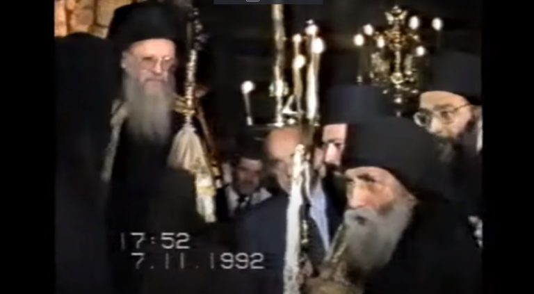 Όταν ο Οικουμενικός Πατριάρχης συνάντησε τον Γέροντα Παϊσιο (ΣΠΑΝΙΟ ΒΙΝΤΕΟ)