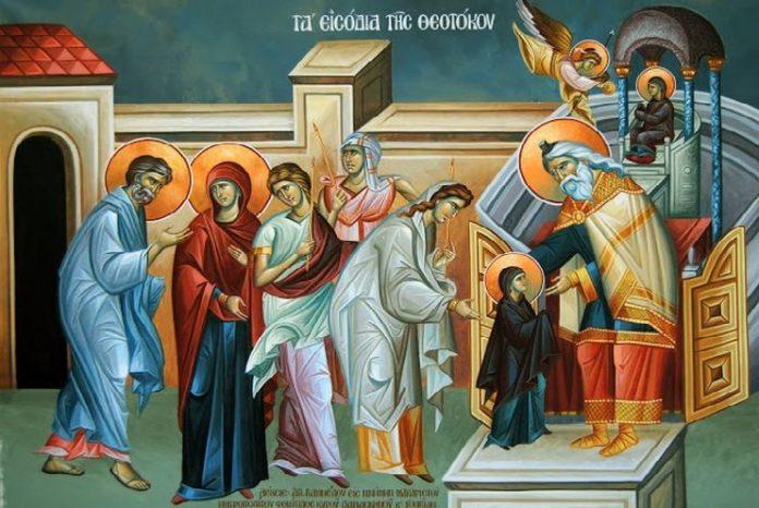 Εισόδια της Θεοτόκου, από τις μεγαλύτερες  Θεομητορικές εορτές