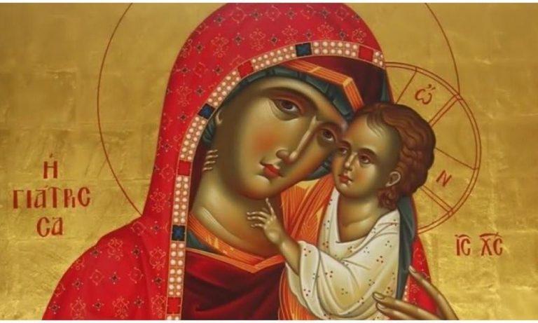 Η προσευχή στην Παναγία την Γιάτρισσα εις πάσαν ασθένειαν