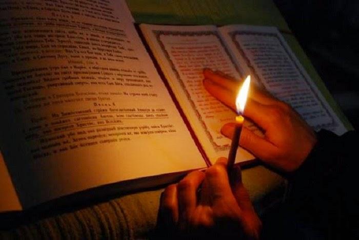 Ο γερό Γεράσιμος προσευχόταν κλαίγοντας, αναφέροντας ονόματα ανθρώπων!