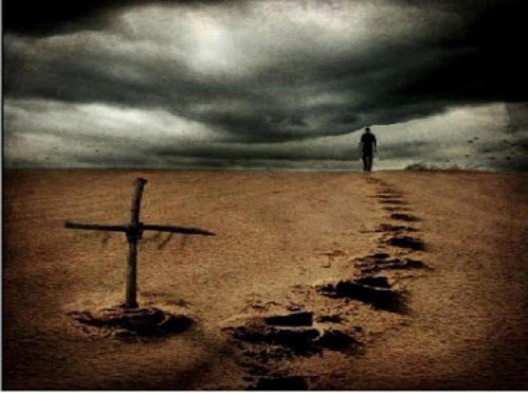 «Η αδικία και η πονηριά είναι η ΚΟΛΑΣΗ της συνείδησης»