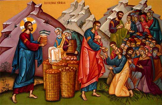 «Και έφαγαν και χόρτασαν, και σήκωσαν περισσεύματα, εφτά μεγάλα καλάθια…»