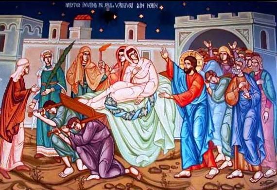 Η ανάσταση του γιου της χήρας στη Ναΐν