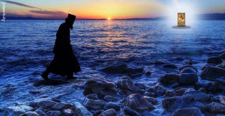 «Πύρινος στύλος στέκεται πάνω στη θάλασσα και φτάνει μέχρι τον ουρανό»