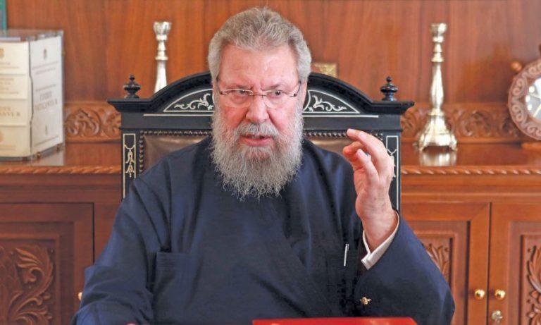 Ενωμένη η Εκκλησία της Κύπρου, ξεκαθαρίζει στην κυβέρνηση για το Lockdown