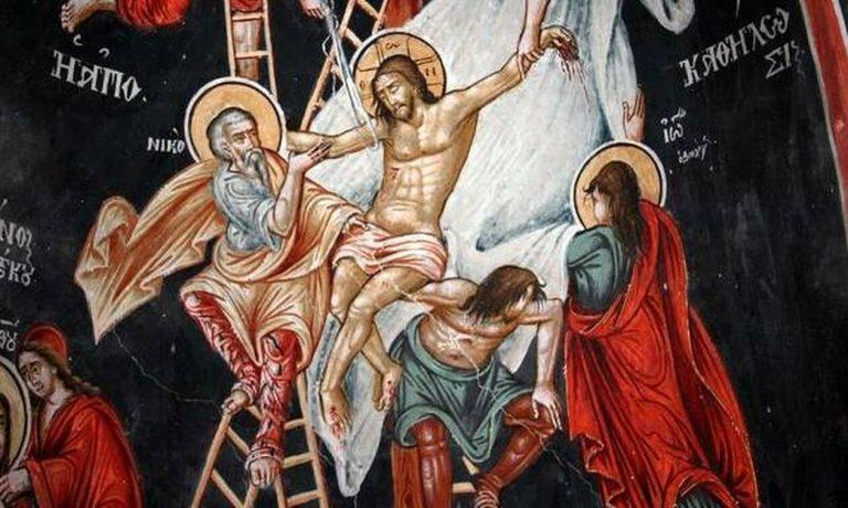 Μεγάλη Παρασκευή: Η Αποκαθήλωση Του Εσταυρωμένου και ο Επιτάφιος (ΒΙΝΤΕΟ)