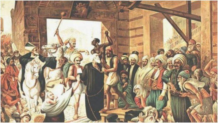 Δέχθηκε ραπίσματα και τον θάνατο με απαγχονισμό το Πάσχα του 1821