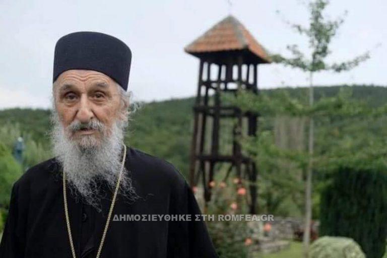 Εκοιμήθη ο μεγαλύτερος κληρικός της Εκκλησίας στην Σερβία