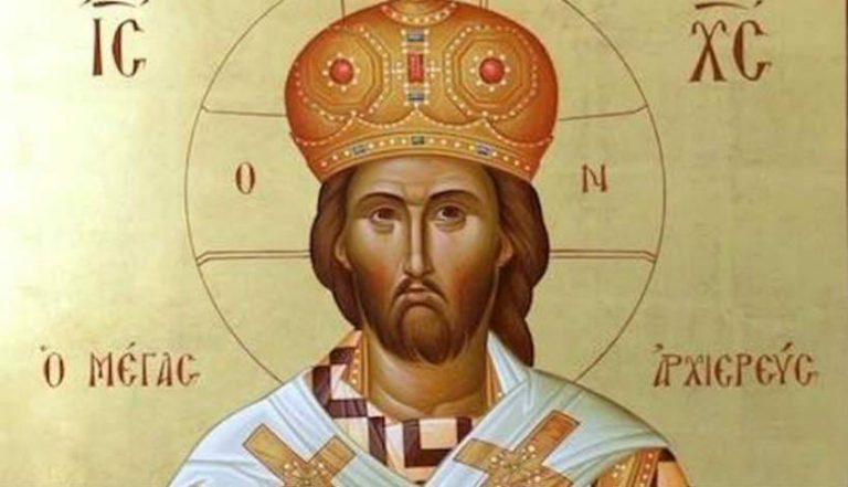 Η Ορθοδοξία, ένα σώμα με Έναν Ποιμένα, τον Χριστό μας