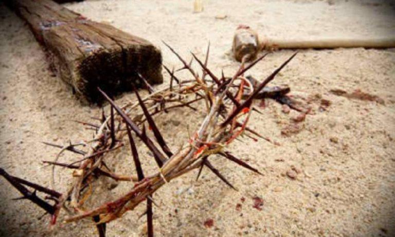 Ο Αμνός του Θεού, με το αίμα Του, μας προστάτευσε από τον Άγγελο του Θανάτου