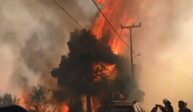 Εκτός ελέγχου πυρκαγιά/Καίγονται σπίτια!
