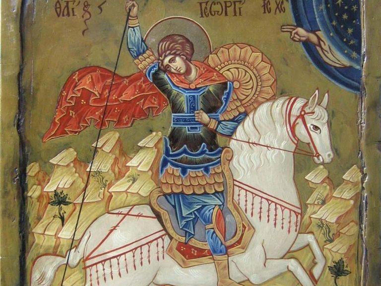 Παρουσιάστηκε τότε μπροστά του ο Άγιος Γεώργιος, έφιππος σ' ένα άσπρο άλογο…